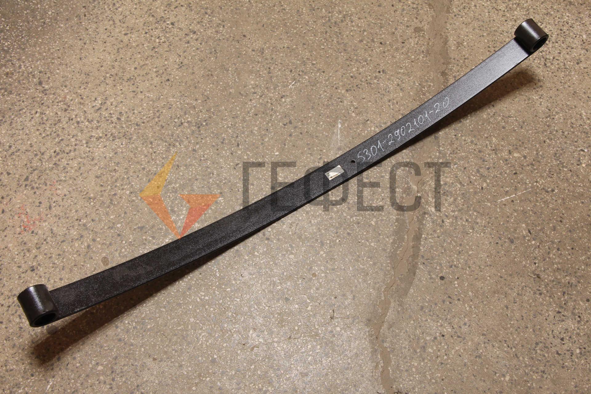 Лист рессоры  5301-2902101-20 на ЗИЛ передний №1 - купить по выгодной цене 1 310 руб.